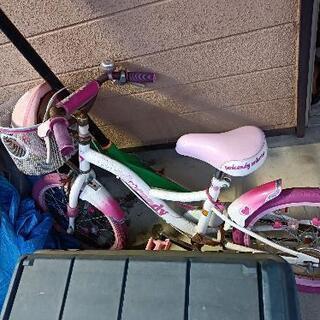 【ネット決済】子供自転車