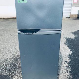 319番 シャープ✨ノンフロン冷凍冷蔵庫✨SJ-H12W-S‼️