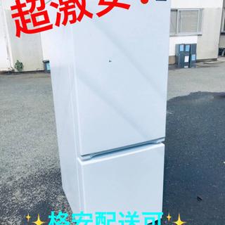 ET321番⭐️ヤマダ電機ノンフロン冷凍冷蔵庫⭐️