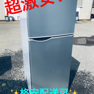 ET326番⭐️SHARPノンフロン冷凍冷蔵庫⭐️