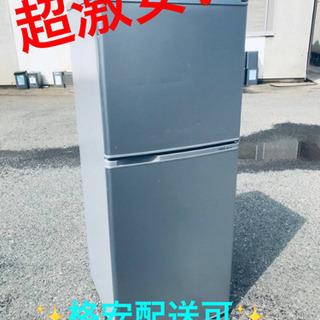 ET328番⭐️AQUAノンフロン冷凍冷蔵庫⭐️