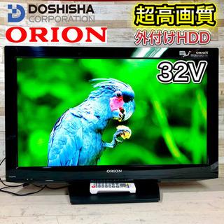 【すぐ見れるセット‼️】ORION 液晶テレビ 32型✨ …