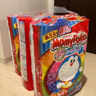 マミーポコ オムツ M58枚×3