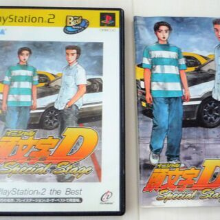 ☆PS2/頭文字D イニシャルD Special Stage P...