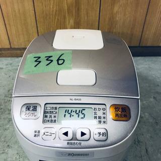 336番 象印 マイコン炊飯ジャー✨NL-BA05‼️