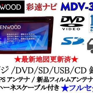 【ネット決済・配送可】KENWOOD 彩速カーナビ MDV-33...