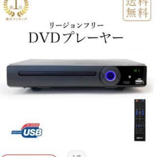 【DVDプレーヤー】美品 BSD-M1B コンパクト