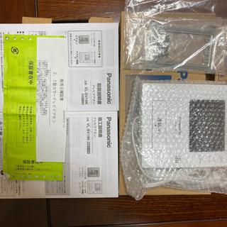 直接取引 Panasonic テレビドアホン VL-SV19K(...