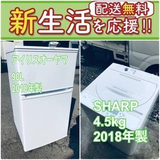 送料無料❗️新生活応援セール🌈初期費用を限界まで抑えた冷蔵…