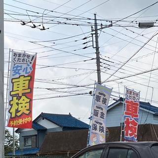 車検、安くて安心のカーライフを!町の車屋さん加藤自動車 - 地元のお店