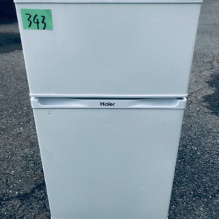 343番 Haier✨冷凍冷蔵庫✨JR-N91F‼️