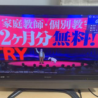 【ネット決済】世界の亀山AQUOS ハイビジョンテレビ