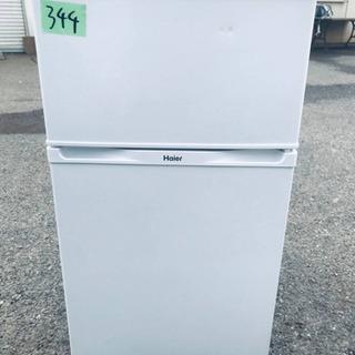 344番 Haier✨冷凍冷蔵庫✨JR-N91J‼️
