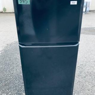 345番 Haier✨冷凍冷蔵庫✨JR-N106H‼️