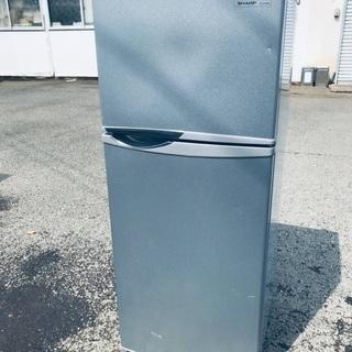 ♦️EJ319番 SHARPノンフロン冷凍冷蔵庫 【201…