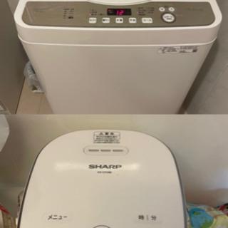 【ネット決済・配送可】洗濯機炊飯器!!!大至急売りたい 配送設置...