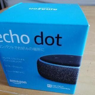Amazon Echo Dot 第3世代 チャコール