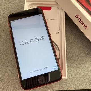 iphone SE 64GB レッド SIMフリー MHGR3J...