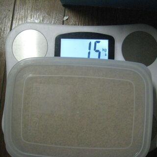 ロウカット玄米約1.5キロ