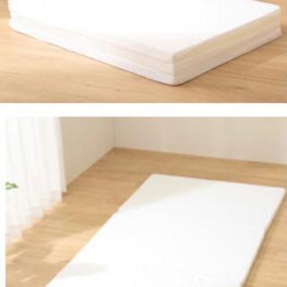 【美品】ニトリ 三つ折りマットレス シングルサイズ
