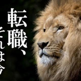 【マイカー通勤可】【石岡市】東京に本社のある大きな企業です☆フォ...