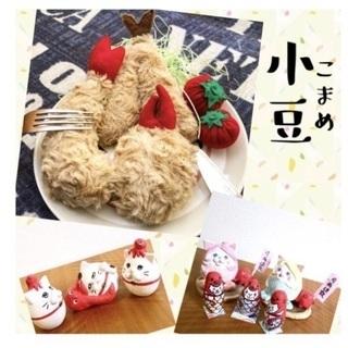 【高円寺】小豆さんの猫ちゃんのおもちゃ販売中!エビフライ・アジフ...
