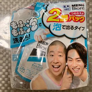 ★MEN's Biore FACIAL WASH 洗顔 オイルク...