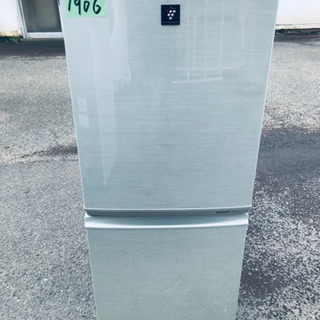 ⑤1906番シャープ✨ノンフロン冷凍冷蔵庫✨SJ-PD14T-N‼️