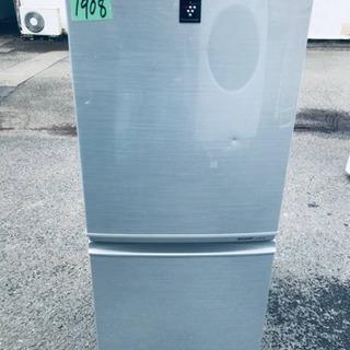 ④1908番シャープ✨ノンフロン冷凍冷蔵庫✨SJ-PD14W-S‼️