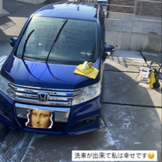 手洗い洗車します!!