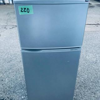 ①220番AQUA✨ノンフロン直冷式冷凍冷蔵庫✨AQR-111E‼️
