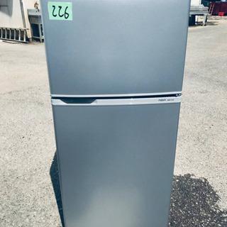 ①226番AQUA✨ノンフロン直冷式冷凍冷蔵庫✨AQR-111C‼️
