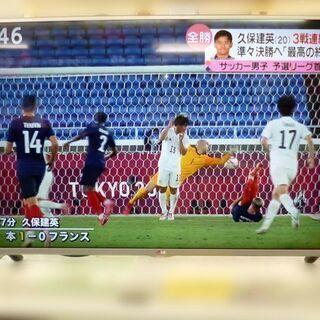 早い者勝ち!! 47インチ液晶テレビ大特価!! LG 47LB5...
