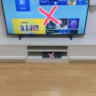 テレビボード 大きめ 50インチ対応