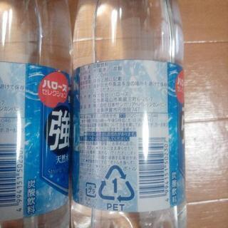強炭酸水 1リットル 新品