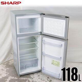 中古 冷蔵庫 2ドア 118L 直冷式 訳あり特価 SHARP ...