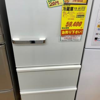 AQUA製★2019年製3ドア冷蔵庫★1年間保証付き★近隣配送可能
