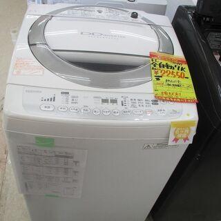 ID:G971989 東芝 全自動洗濯機7k