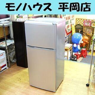 冷蔵庫 109L 2013年製 2ドア AQUA AQR-111...