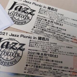 新品 大阪府 ジャズピクニック