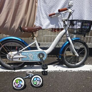 子供用16インチ自転車 補助輪あり