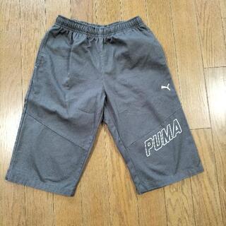 【ネット決済】プーマ PUMA160 ハーフパンツ