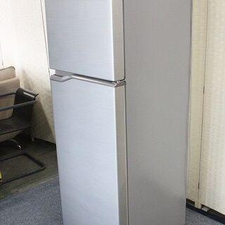 Panasonic 2ドア冷凍冷蔵庫 248L NR-B250T...