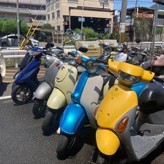 【在庫多数あります!4万円〜】原付バイク 格安なので早い者勝ちです!