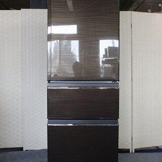 三菱 3ドア冷凍冷蔵庫 365L 自動製氷 MR-CX37E-B...