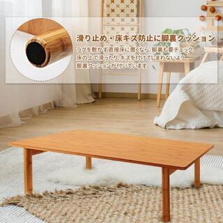 【ネット決済】展示品販売(格安!)ローテーブル 和風 組立不要 ...