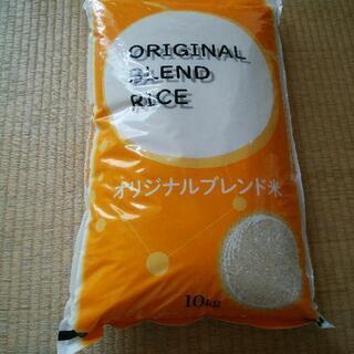 1568新品未開封オリジナルブレンディ米10キロ1袋