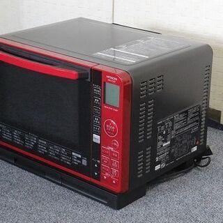 日立 加熱水蒸気オーブンレンジ 23L 1000W MRO-JT...