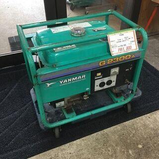 ヤンマー 発電機 G2300A-5(50Hz)【中古品】