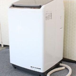 日立 縦型洗濯乾燥機 ビートウォッシュ 洗濯9.0㎏/乾燥5.0...